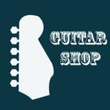 Icona ed illustrazione della chitarra illustrazione vettoriale