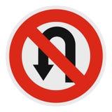 Icona proibita Uturn, stile piano Immagine Stock Libera da Diritti