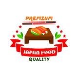 Icona super del ristorante di qualità dell'alimento del Giappone Fotografie Stock Libere da Diritti