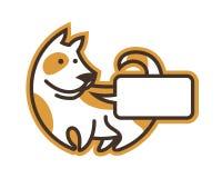 Icona sveglia del carattere del cane con il posto per testo illustrazione vettoriale