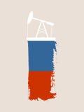 Icona tagliata della pompa di olio Fotografie Stock