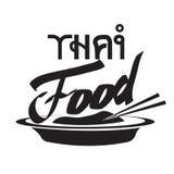 Icona tailandese di vettore dell'alimento Fotografia Stock