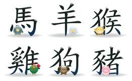 Icone cinesi 2 di astrologia dello zodiaco Fotografie Stock