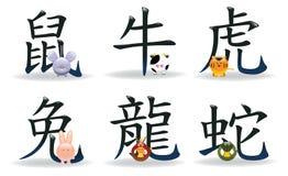 Icone cinesi 2 di astrologia dello zodiaco Illustrazione Vettoriale