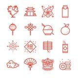 Icone cinesi del nuovo anno messe illustrazione di stock