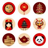 Icone cinesi della coltura Fotografia Stock