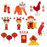 Icone cinesi e clipart del nuovo anno Immagine Stock Libera da Diritti