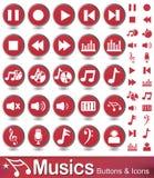 Icone del lettore multimediale, bottoni Fotografie Stock Libere da Diritti