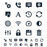 Icone della regolazione Immagini Stock