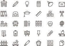 Icone della scuola Immagini Stock