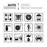Icone di servizio dell'automobile Immagini Stock