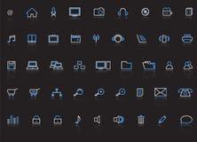 Icone di Web, illustrazione Fotografie Stock