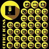 Icone gialle dell'ufficio Fotografia Stock Libera da Diritti