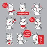 Icone messe, anno degli emoticon del cane del cane Immagini Stock Libere da Diritti
