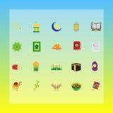 Icone piane di concetto musulmano islamico per ramadhan, pellegrinaggio alla Mecca, eid Mubarak, fitr di Al del eid, adha dell'UL illustrazione di stock