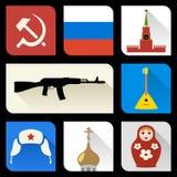 Icone piane russe Immagini Stock