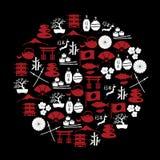 Icone rosse e bianche giapponesi nel cerchio eps10 Fotografie Stock Libere da Diritti