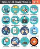 Icone variopinte di concetto del cerchio Progettazione piana Insieme 5 illustrazione di stock