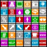 Icone variopinte/ENV [4] di Web Immagini Stock Libere da Diritti