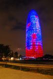 Iconic Agbar Tower or Torre Agbar in Barcelona. The iconic Agbar Tower or Torre Agbar in Barcelona lit up at night Stock Image