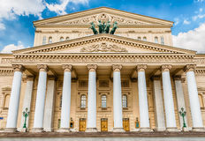 The iconic Bolshoi Theatre, sightseeing and landmark in Moscow, Royalty Free Stock Images