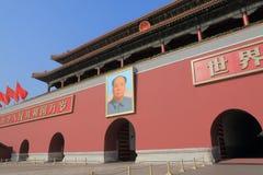 Iconic Tiananmen gate Beijing China Royalty Free Stock Photos
