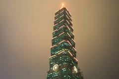 Iconisch Taipeh 101 wolkenkrabber Taipeh Taiwan Royalty-vrije Stock Foto