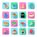 Icono árabe de la cultura plano libre illustration