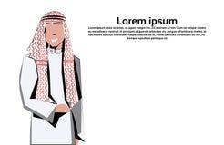 Icono árabe del hombre de negocios que lleva el espacio aislado avatar masculino árabe tradicional de la copia del personaje de d stock de ilustración