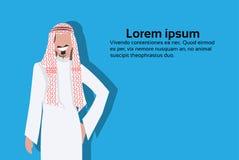 Icono árabe del hombre de negocios que sostiene el bolsillo de la mano que lleva al avatar masculino del personaje de dibujos ani stock de ilustración