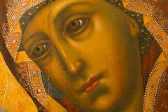 icono Foto de archivo