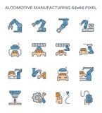 Icono automotriz de la fabricación Foto de archivo