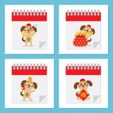 Icono chino del Año Nuevo celebre el año de perro ilustración del vector