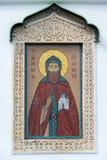 Icono Daniel de la pared de Moscú Fotografía de archivo libre de regalías