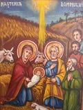 Icono de dios Imágenes de archivo libres de regalías