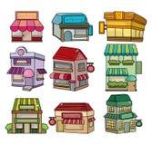 Icono de la casa de la historieta ilustración del vector