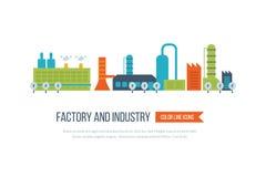Icono de la fábrica del edificio industrial y de las centrales eléctricas Imagen de archivo libre de regalías