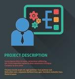 Icono de la gestión del proyecto, icono de la descripción de proyecto Imagen de archivo libre de regalías