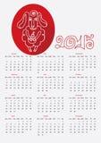 Icono de la historieta con las ovejas Calendario 2015 años Fotografía de archivo