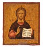 Icono de la iglesia Foto de archivo libre de regalías