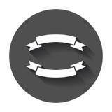 Icono de la insignia Imagen de archivo libre de regalías
