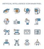 Icono de la inteligencia artificial Fotos de archivo libres de regalías