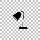 Icono de la l?mpara de lectura plano libre illustration