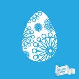 Icono de la muestra del huevo de Pascua con las flores abstractas Sym de la tradición de Pascua Imagen de archivo