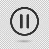 Icono de la pausa con la sombra Botón del vector para el web o el app stock de ilustración