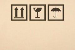 Icono de la seguridad en la caja de papel imágenes de archivo libres de regalías