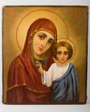 Icono de la Virgen María y del Cristo infantil Imagen de archivo libre de regalías
