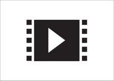 Icono de los multimedia stock de ilustración