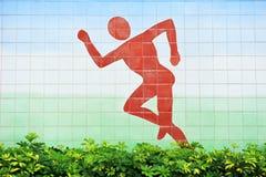 Icono del deporte en la pared Foto de archivo libre de regalías