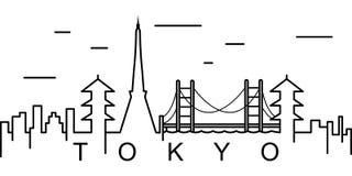 Icono del esquema de Tokio Puede ser utilizado para la web, logotipo, app móvil, UI, UX ilustración del vector